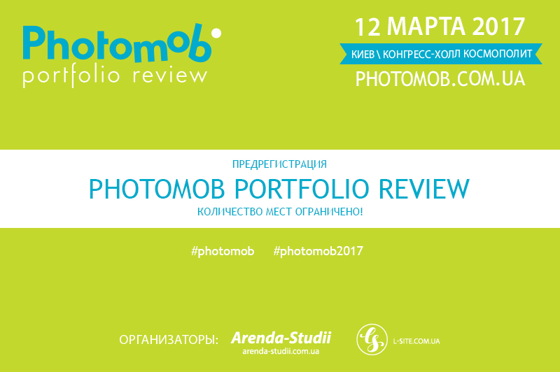 portfolio review banner 2017 new