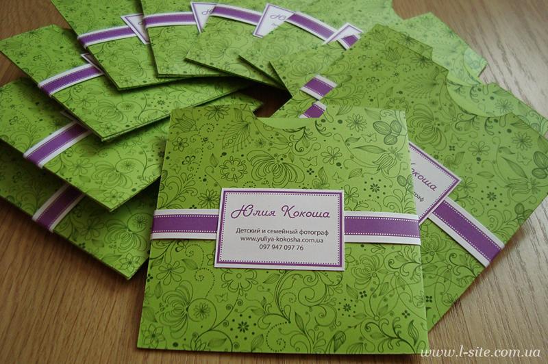 Конверт с вырезом из дизайнерской бумаги для диска для Юлии Кокоши