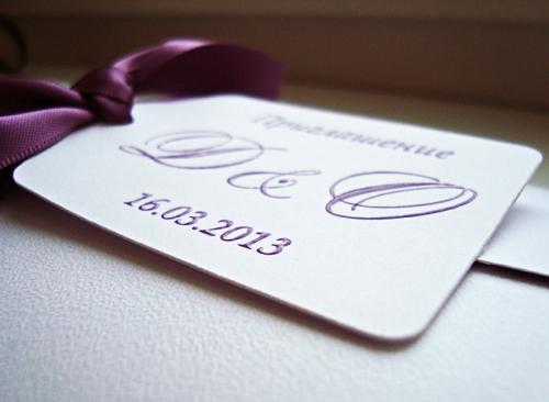 Как сделать визитку из бумаги