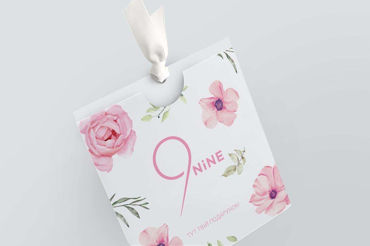 подарочный сертификат Nine