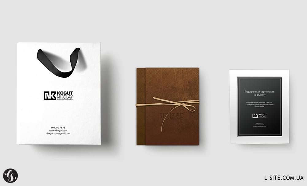 подарочный сертификат для фотографыа Николая Когута